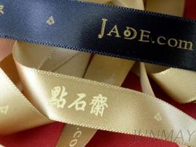珠宝包装缎带