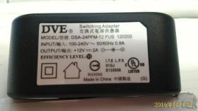 12V 2A-US 美規變壓器