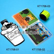 高週波製品 KT1706-01~03