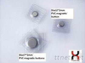 12mm PVC 磁性鈕釦