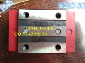 進口瑞士施耐博格滑塊MRC35G1V2當天發貨 一件包郵