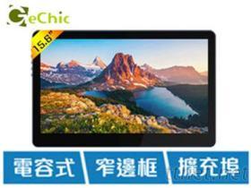 遊戲/APP 開發測試螢幕, On-Lap1503I 觸控式筆記型螢幕15.6吋