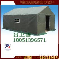 帳篷, 戶外救災帳篷, 帆布帳篷, 倉庫帳篷