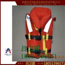 新標準救生衣, DFY救生衣