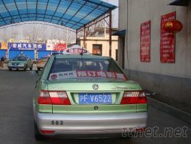 上海出租车广告