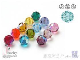 型號5000 採用施華洛世奇水晶元素 地球珠 圓形切面串珠 DIY串珠材料 原廠包