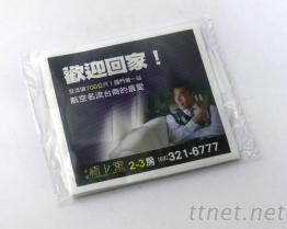 海報式廣告面紙(中間抽取式廣告面紙)