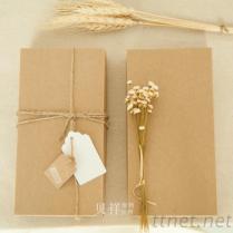 纸箱 纸盒 飞机盒 包装材料等