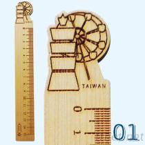 造型木尺系列-摩天輪-LL-01