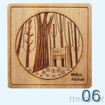 台灣阿里山系列-阿里山香林神木-LC-003-06