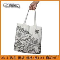 帆布提袋AB-3规格:长41cm宽43cm