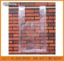 AA21 背心提袋 規格:長25.5 寬8 高29cm