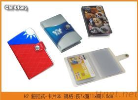 H2钮扣式-卡片本 规格:长7x宽11x高1.5cm