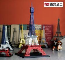 金屬雷射之巴黎鐵塔