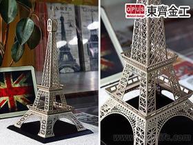 巴黎鐵塔擺飾, 香檳金 客製模型案例 歐洲學校