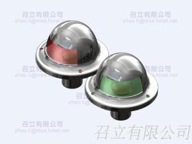 小圓燈 112.5度 135度 航行燈