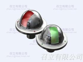 小圓燈 112.5度 邊燈直口航行燈
