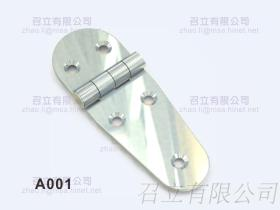 不锈钢铰链 A001