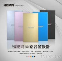 HEMA-极简时尚行动电源 (台湾BSMI认证)