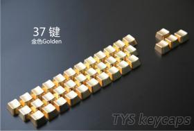 TYS金屬鍵帽鋅合金37鍵