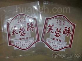 195*245mm透明食品級平面袋