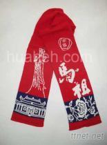 馬祖文創圍巾
