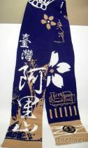 台湾阿里山纪念围巾