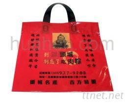15100009手提塑膠袋