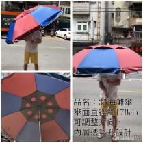 透气双层布海滩伞