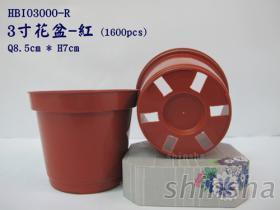 3寸花盆-紅