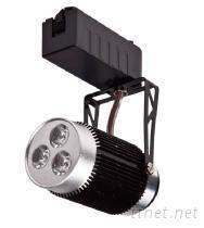 LED 軌道燈系列