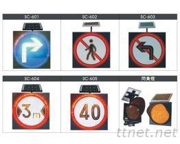 LED太阳能交通号志灯