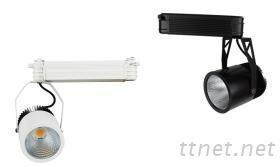 LED COB轨道式照明灯具系列