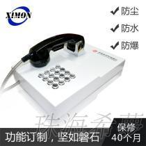 无线电话厂家品牌推荐珠海希梦电子自动拨号 银行通用防爆防摔 壁挂式公用电话机