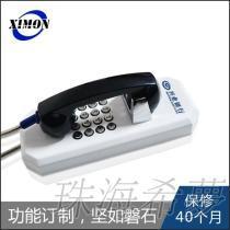 无线电话厂家品牌推荐珠海希梦电子自动拨号 银行公用电话机