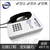 无线电话厂家品牌推荐珠海希梦电子金属外壳无按键自动拨号 超时挂机 公用电话机