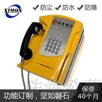 無線電話廠家品牌推薦珠海希夢電子智能卡公用電話機 金屬外殼 監獄限時通話 部隊專用卡公共電話機