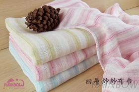四重紗布緹花毛巾