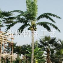 室內外仿真椰子樹, 酒店大廳擺放綠植