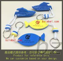 EVA鑰匙圈, 發泡鑰匙圈, 多功能鑰匙圈