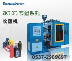 機油桶生產機器, 吹塑機