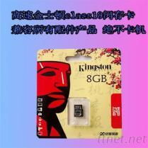 tf金士頓16G32G64G行動電話記憶體卡批發工廠