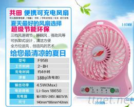 4寸手柄充電小風扇攜帶型學生電風扇批發