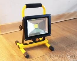 LED充电式手提工作灯