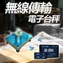 OMS-E无线电子秤【智能配料系统】瞬间与APP联机 精准, 快速,丰富的功能