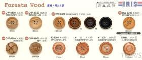 天然木頭鈕釦 -1