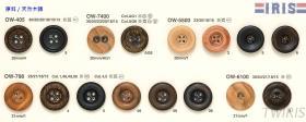 天然木頭鈕釦 -3