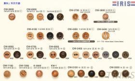 天然木頭小尺寸襯衫鈕釦 -7