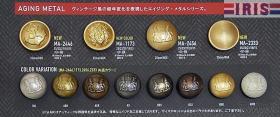 金屬鈕釦/復古風/歐洲家徽紋/大衣釦/外套釦