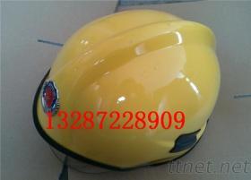 歐式消防頭盔